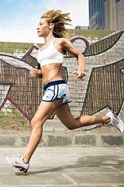 endurance-perte-graisse
